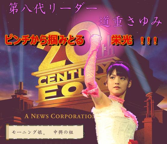 https://livedoor.blogimg.jp/omaeranews-idol/imgs/7/1/7182d4db.jpg