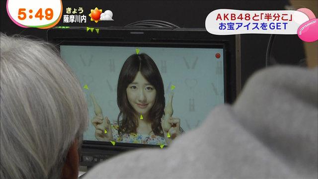 https://livedoor.blogimg.jp/omaeranews-idol/imgs/7/1/718f820d.jpg