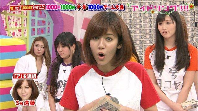 https://livedoor.blogimg.jp/omaeranews-idol/imgs/7/1/71ef7f37.jpg
