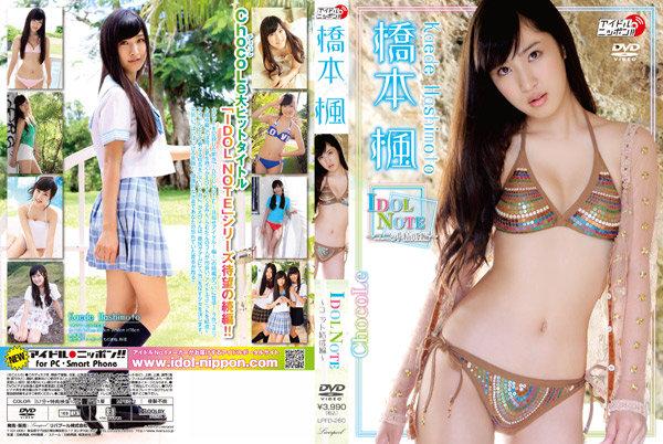 https://livedoor.blogimg.jp/omaeranews-idol/imgs/7/2/7296acc6.jpg