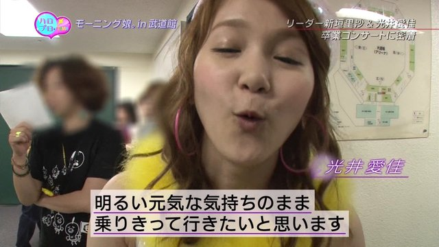 https://livedoor.blogimg.jp/omaeranews-idol/imgs/7/2/72cbcbba.jpg