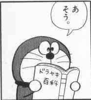 https://livedoor.blogimg.jp/omaeranews-idol/imgs/7/3/734f9ffb.jpg