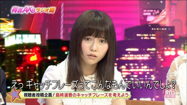 https://livedoor.blogimg.jp/omaeranews-idol/imgs/7/3/73b43a7a.jpg