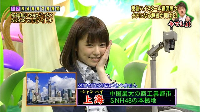 http://livedoor.blogimg.jp/omaeranews-idol/imgs/7/4/741f8c49.jpg