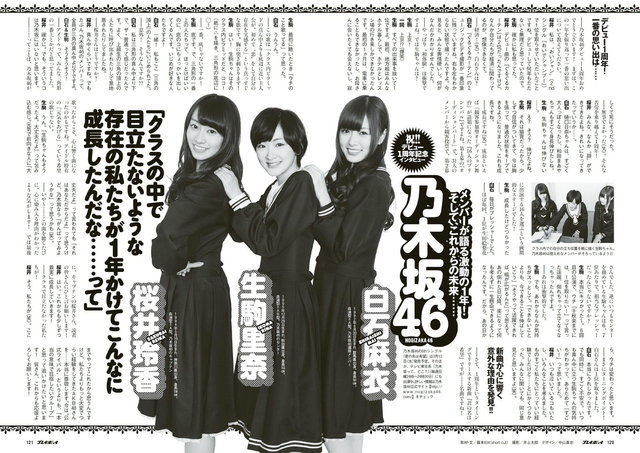 https://livedoor.blogimg.jp/omaeranews-idol/imgs/7/4/7481da90.jpg