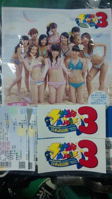 https://livedoor.blogimg.jp/omaeranews-idol/imgs/7/4/7494d240.jpg