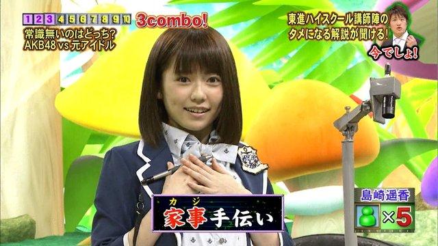 http://livedoor.blogimg.jp/omaeranews-idol/imgs/7/5/7549cc60.jpg