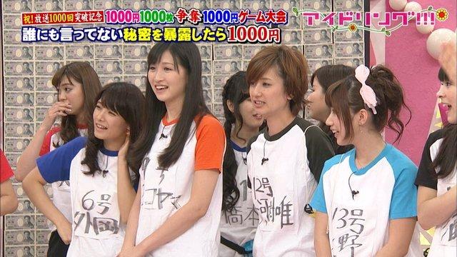 https://livedoor.blogimg.jp/omaeranews-idol/imgs/7/5/7553b852.jpg