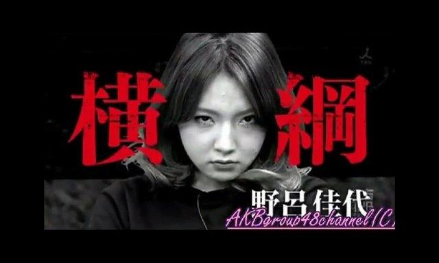 https://livedoor.blogimg.jp/omaeranews-idol/imgs/7/5/75d006c3.jpg