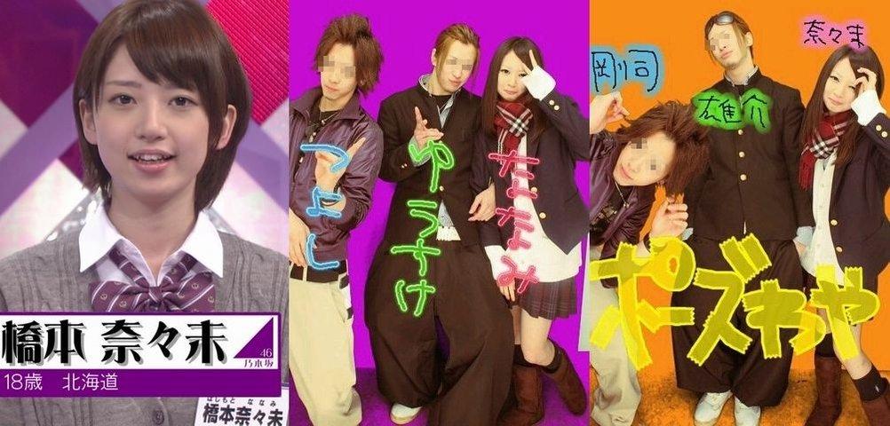 https://livedoor.blogimg.jp/omaeranews-idol/imgs/7/6/763e339c.jpg