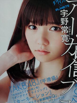 https://livedoor.blogimg.jp/omaeranews-idol/imgs/7/6/76d8caa3.jpg