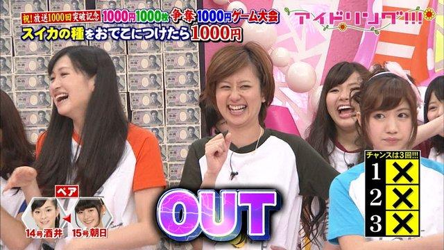 https://livedoor.blogimg.jp/omaeranews-idol/imgs/7/6/76e83b95.jpg