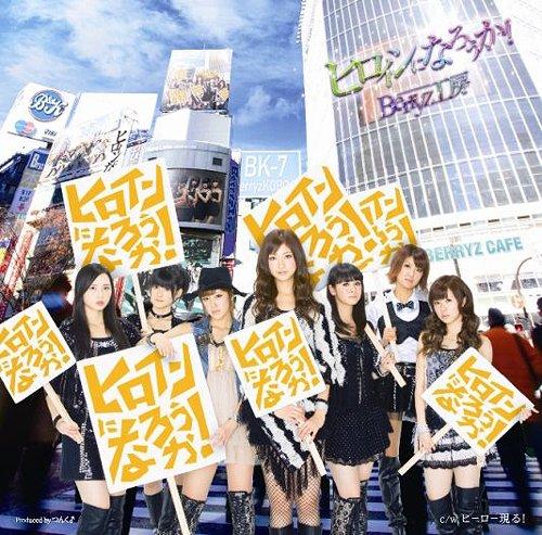 https://livedoor.blogimg.jp/omaeranews-idol/imgs/7/8/7821178c.jpg