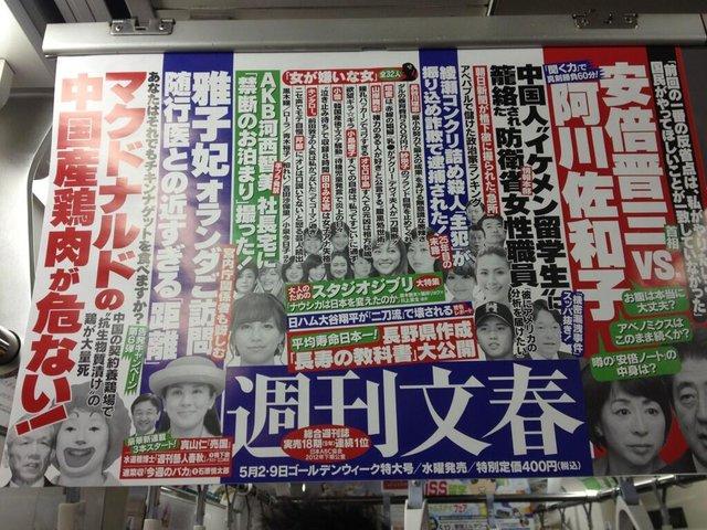 https://livedoor.blogimg.jp/omaeranews-idol/imgs/7/8/78397b95.jpg