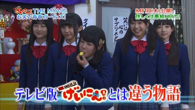 http://livedoor.blogimg.jp/omaeranews-idol/imgs/7/9/79453682.jpg