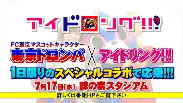 https://livedoor.blogimg.jp/omaeranews-idol/imgs/7/9/79ad335a.jpg