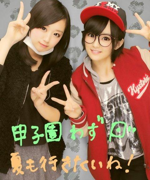 https://livedoor.blogimg.jp/omaeranews-idol/imgs/7/b/7b03018c.jpg