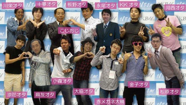 https://livedoor.blogimg.jp/omaeranews-idol/imgs/7/b/7b2497e5.jpg