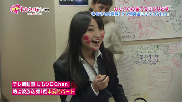 https://livedoor.blogimg.jp/omaeranews-idol/imgs/7/b/7b856080.jpg