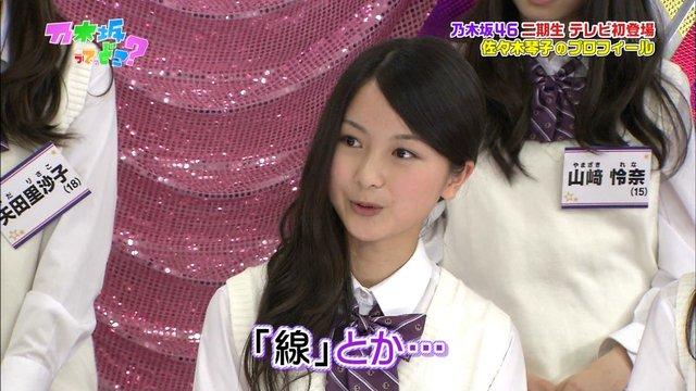 https://livedoor.blogimg.jp/omaeranews-idol/imgs/7/b/7bafb0e9.jpg