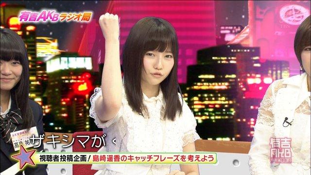 https://livedoor.blogimg.jp/omaeranews-idol/imgs/7/c/7c280773.jpg