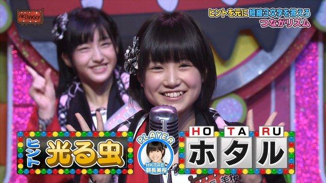 https://livedoor.blogimg.jp/omaeranews-idol/imgs/7/c/7c3d257e.jpg