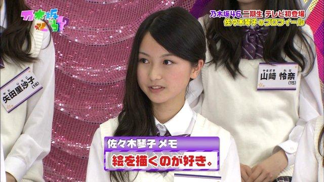 http://livedoor.blogimg.jp/omaeranews-idol/imgs/7/c/7c4b8dd0.jpg