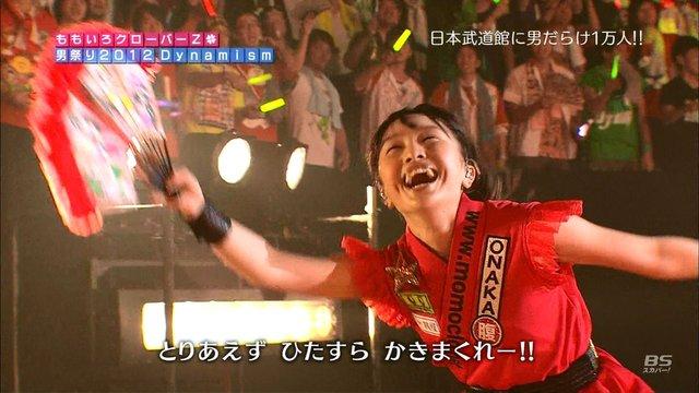 https://livedoor.blogimg.jp/omaeranews-idol/imgs/7/c/7c6c6a1e.jpg