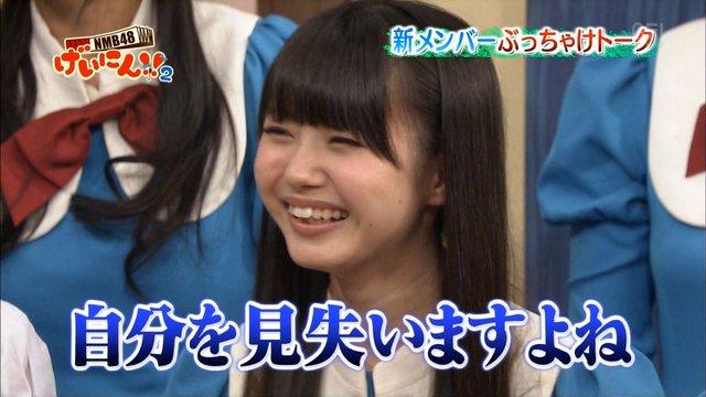https://livedoor.blogimg.jp/omaeranews-idol/imgs/7/d/7d39e5bb.jpg