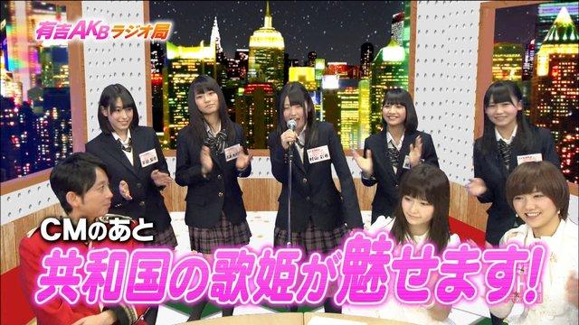 https://livedoor.blogimg.jp/omaeranews-idol/imgs/7/d/7d54faa2.jpg