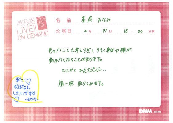 http://livedoor.blogimg.jp/omaeranews-idol/imgs/7/d/7d596eca.jpg