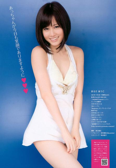 https://livedoor.blogimg.jp/omaeranews-idol/imgs/7/d/7d8a9180.jpg