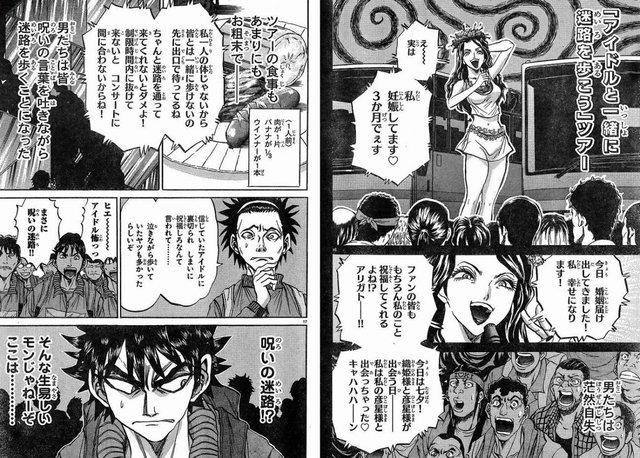 https://livedoor.blogimg.jp/omaeranews-idol/imgs/7/e/7e660895.jpg