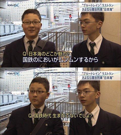 https://livedoor.blogimg.jp/omaeranews-idol/imgs/7/f/7f284845.jpg