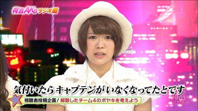 https://livedoor.blogimg.jp/omaeranews-idol/imgs/7/f/7f35fe6e.jpg