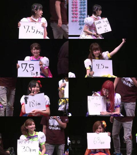 https://livedoor.blogimg.jp/omaeranews-idol/imgs/7/f/7f40ab6f.jpg