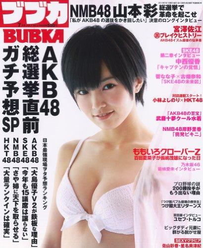 https://livedoor.blogimg.jp/omaeranews-idol/imgs/7/f/7f4ce481.jpg