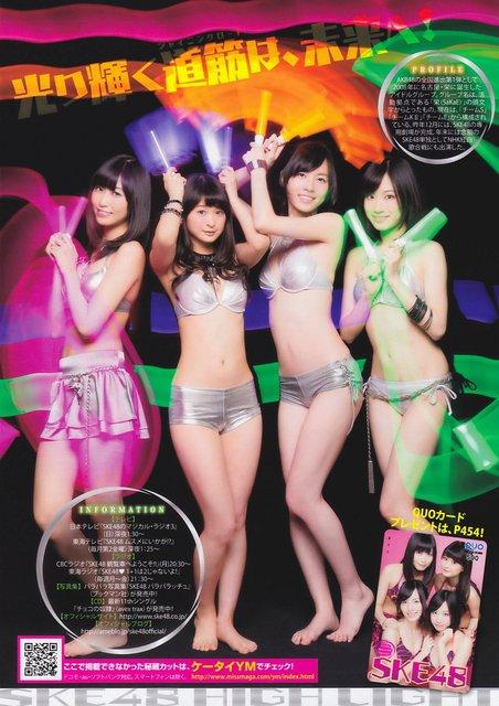 https://livedoor.blogimg.jp/omaeranews-idol/imgs/7/f/7f74d6ef.jpg