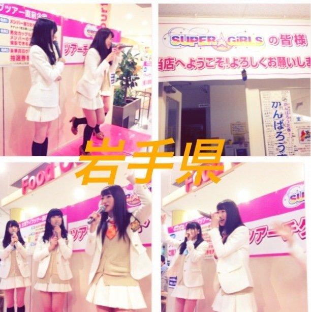 https://livedoor.blogimg.jp/omaeranews-idol/imgs/8/0/8072d61b.jpg