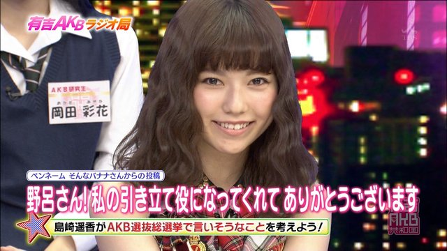 https://livedoor.blogimg.jp/omaeranews-idol/imgs/8/0/809ddaab.jpg