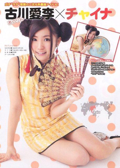 https://livedoor.blogimg.jp/omaeranews-idol/imgs/8/1/8164ec89.jpg