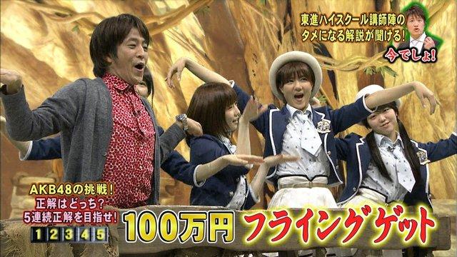 https://livedoor.blogimg.jp/omaeranews-idol/imgs/8/1/81c19d06.jpg