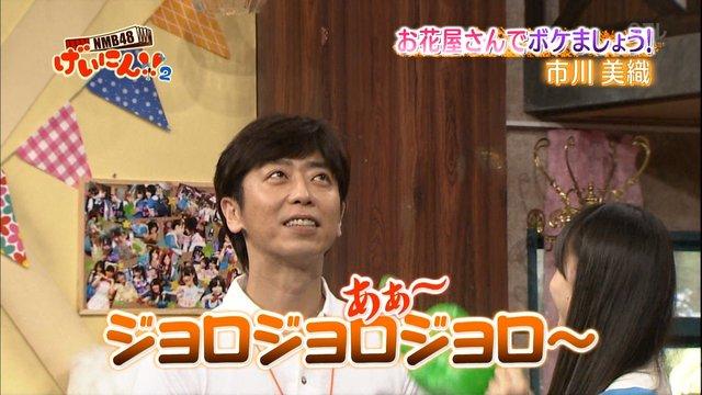 https://livedoor.blogimg.jp/omaeranews-idol/imgs/8/1/81d45db2.jpg
