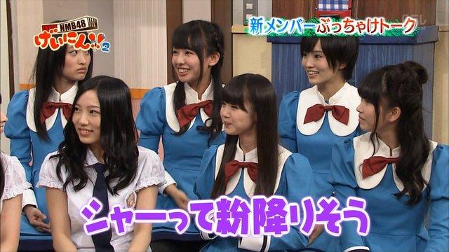 https://livedoor.blogimg.jp/omaeranews-idol/imgs/8/1/81dfb43b.jpg