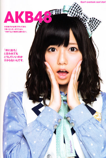 https://livedoor.blogimg.jp/omaeranews-idol/imgs/8/2/825b070d.jpg