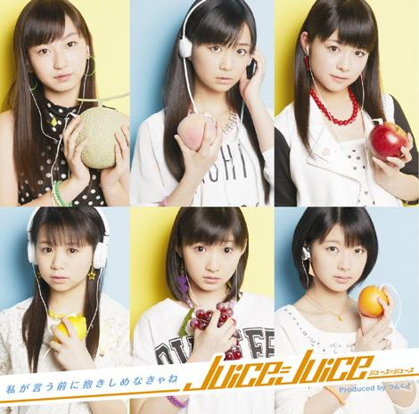 http://livedoor.blogimg.jp/omaeranews-idol/imgs/8/2/8287aaee.jpg