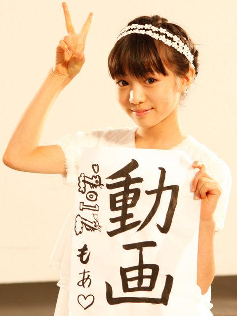 https://livedoor.blogimg.jp/omaeranews-idol/imgs/8/3/83ce157b.jpg
