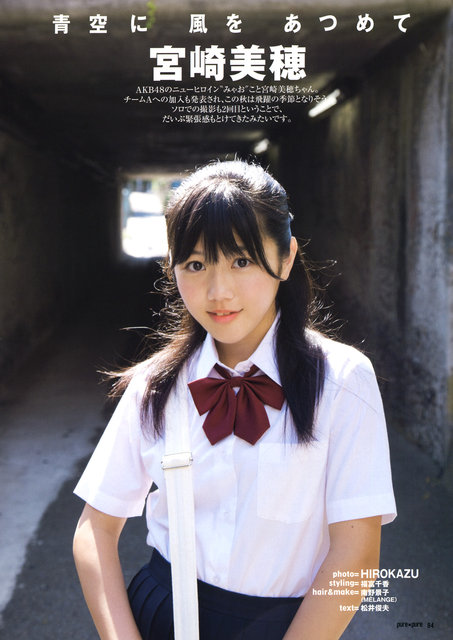 https://livedoor.blogimg.jp/omaeranews-idol/imgs/8/3/83dbd1f8.jpg