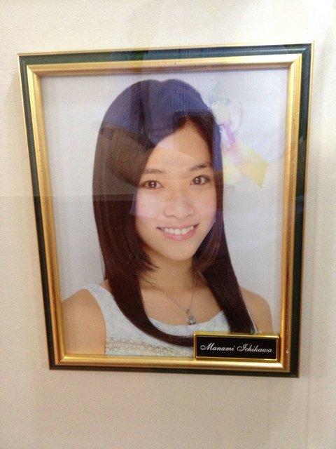 https://livedoor.blogimg.jp/omaeranews-idol/imgs/8/4/8485d3f5.jpg
