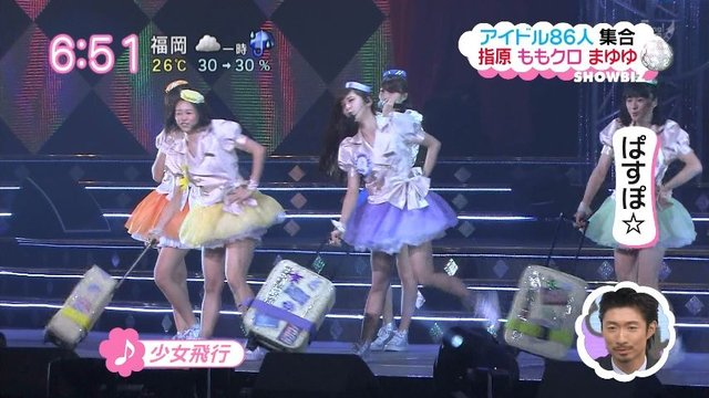 https://livedoor.blogimg.jp/omaeranews-idol/imgs/8/5/85026626.jpg